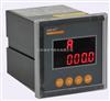 安科瑞频率表PZ72-F厂家直营