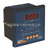 安科瑞10路功率因数自动补偿控制器ARC-10/J